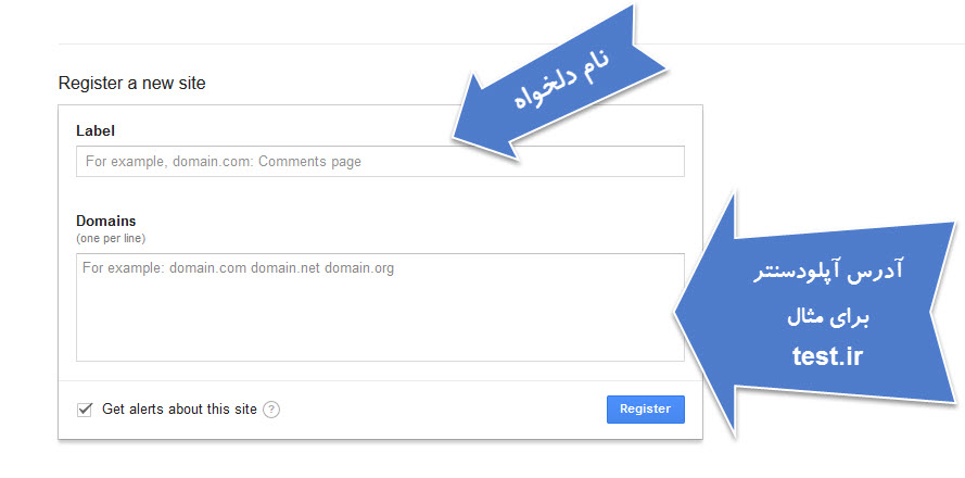 ایجاد ریکپچا گوگل - مرحله دوم
