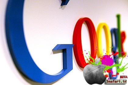 سئو حذف سایتهای کپی بردار از گوگل